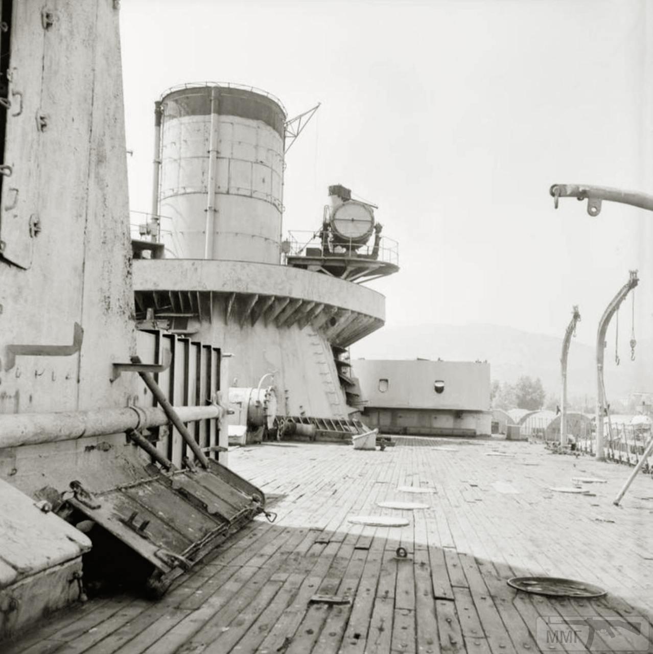 13709 - Германский флот 1914-1945