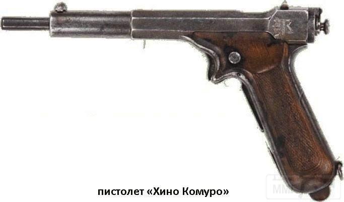1371 - Пистолет для самурая
