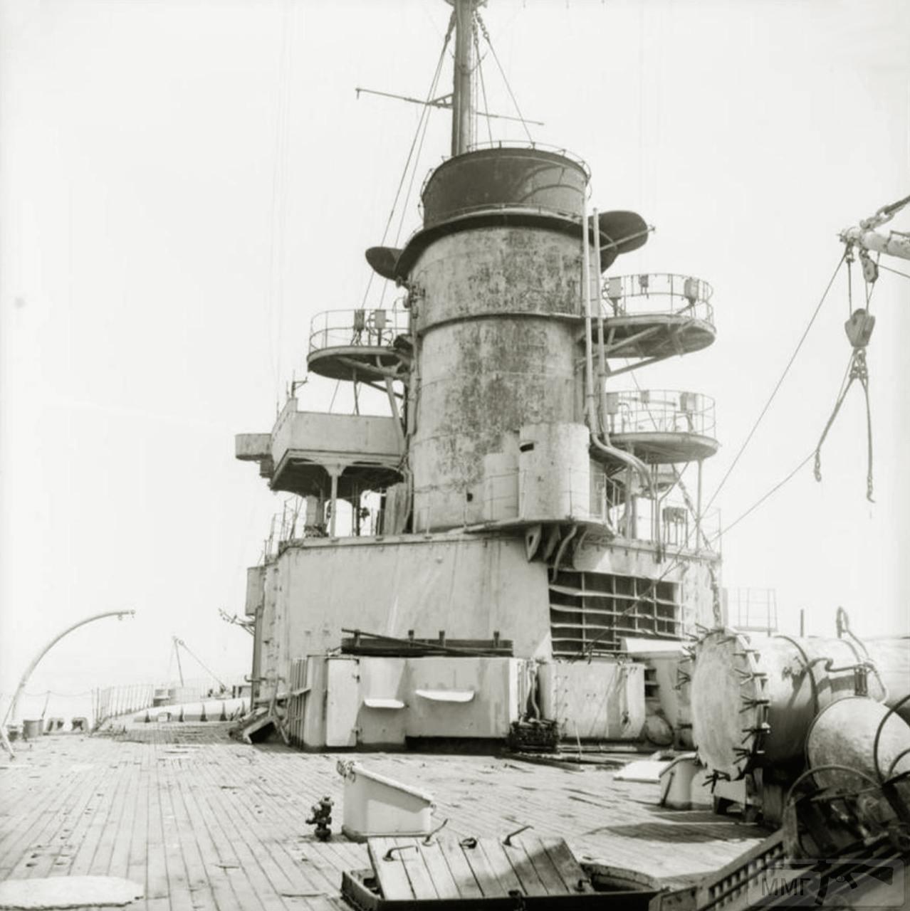 13711 - Германский флот 1914-1945