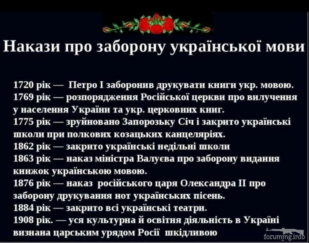 137118 - Украинцы и россияне,откуда ненависть.