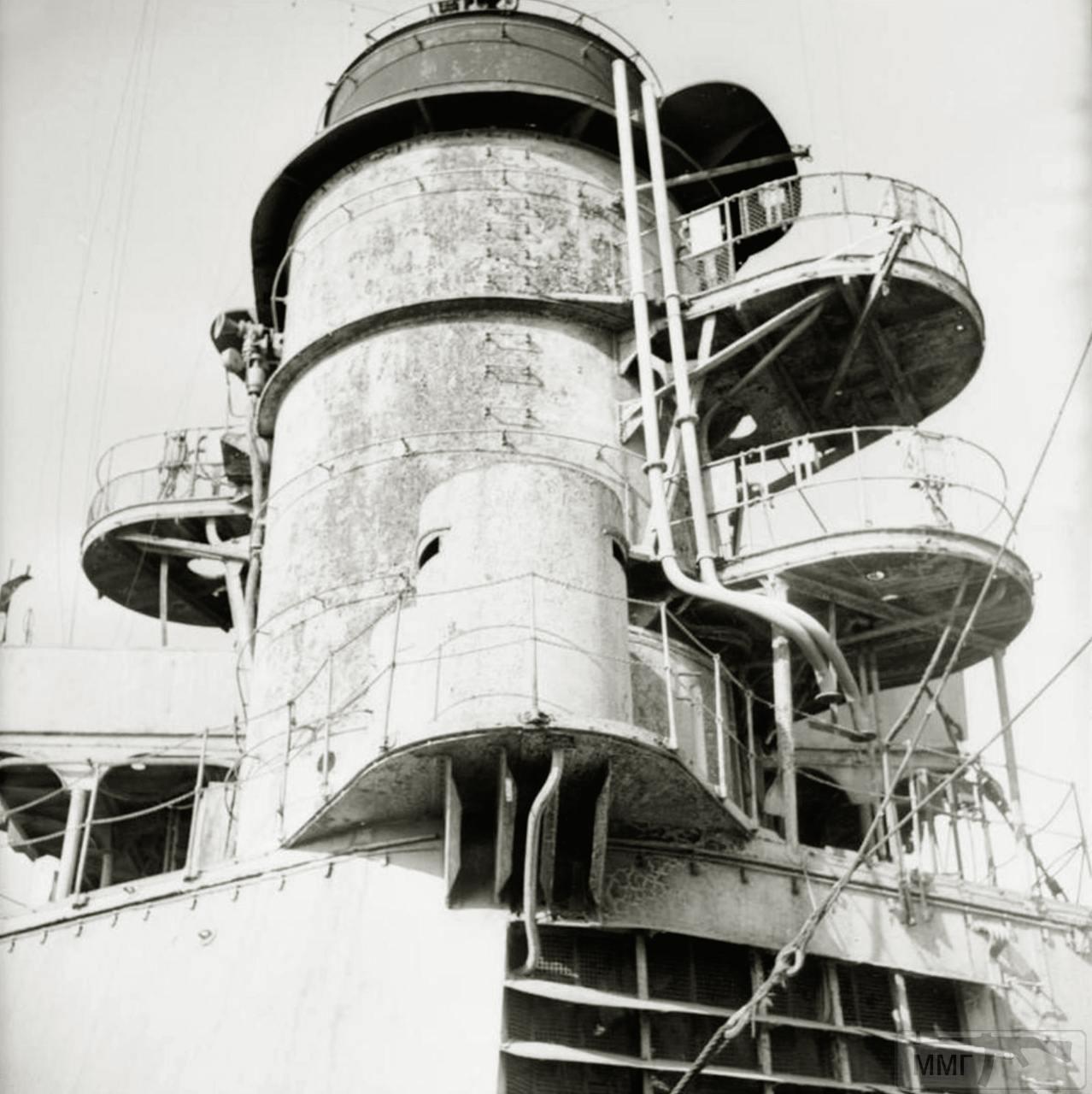 13712 - Германский флот 1914-1945