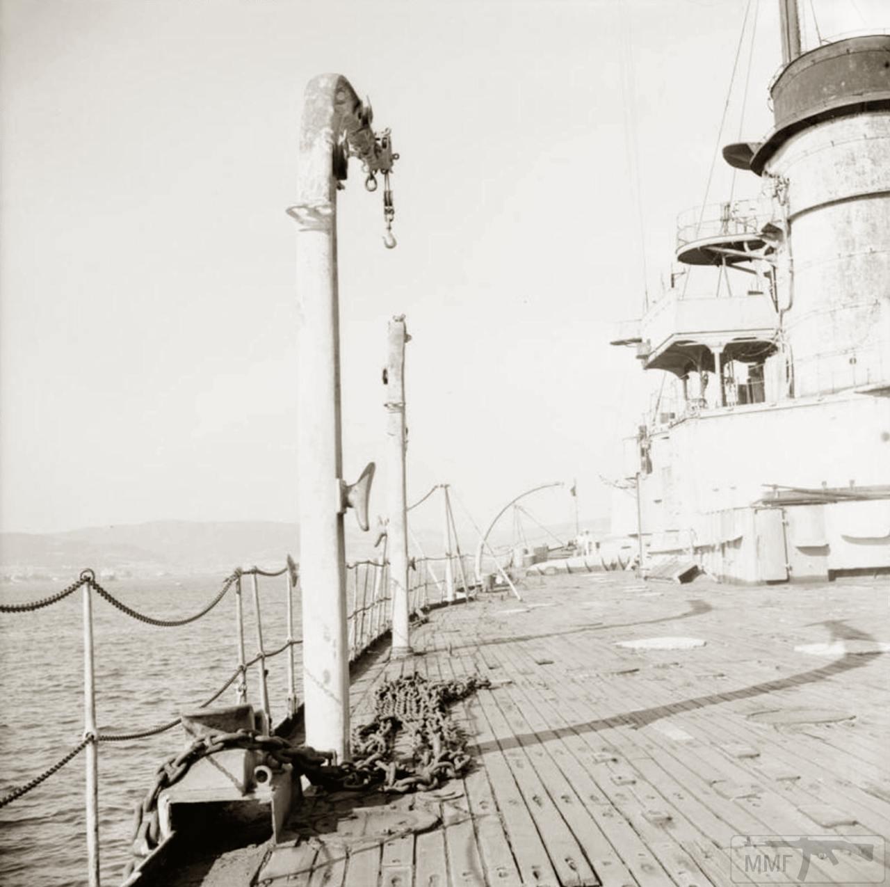 13713 - Германский флот 1914-1945