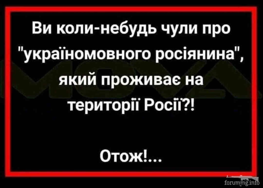 137133 - Украинцы и россияне,откуда ненависть.