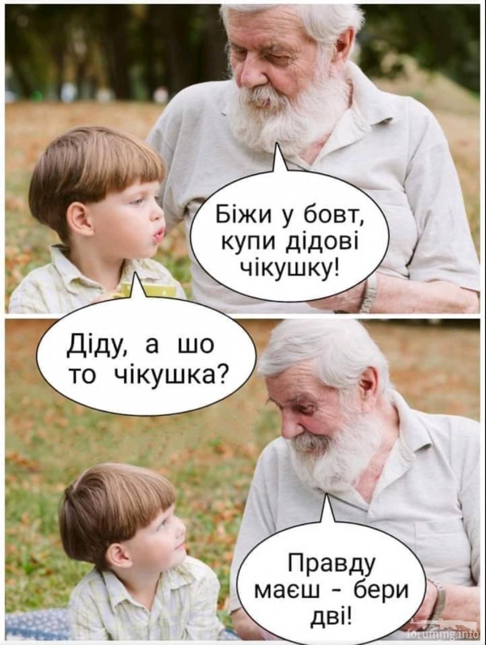 137151 - Пить или не пить? - пятничная алкогольная тема )))