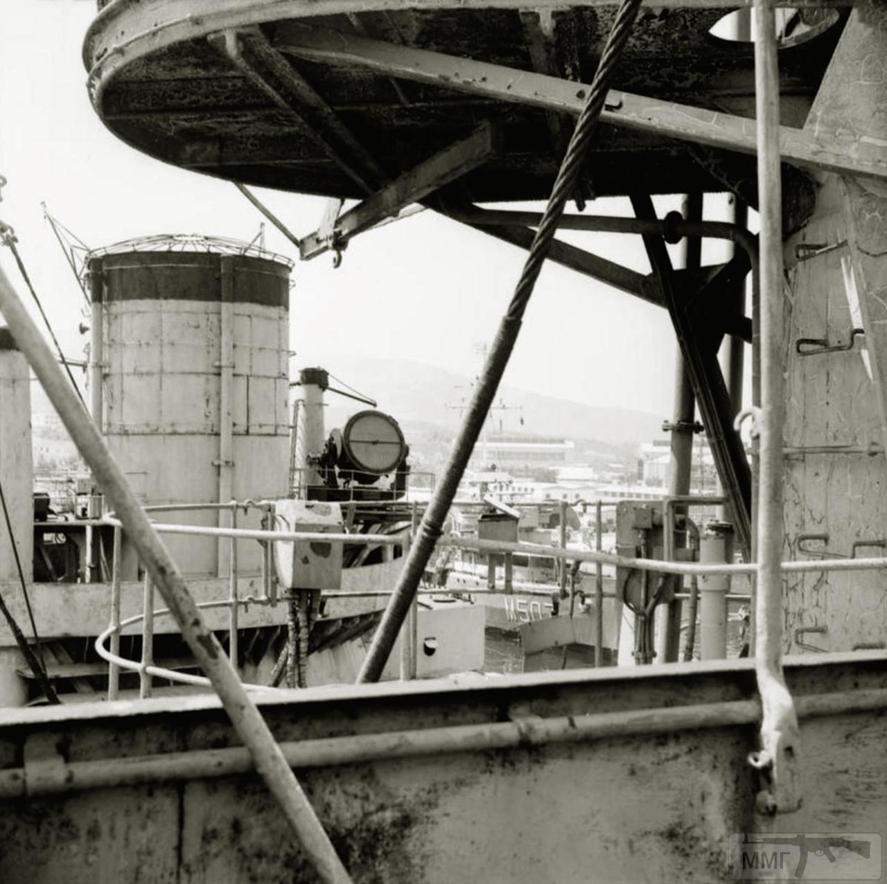 13717 - Германский флот 1914-1945