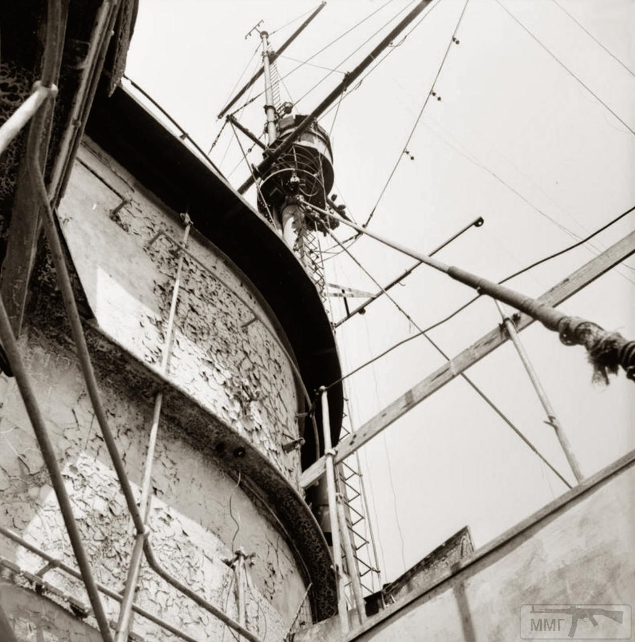 13719 - Германский флот 1914-1945