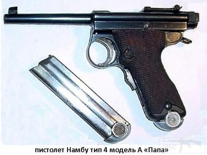 1372 - Пистолет для самурая