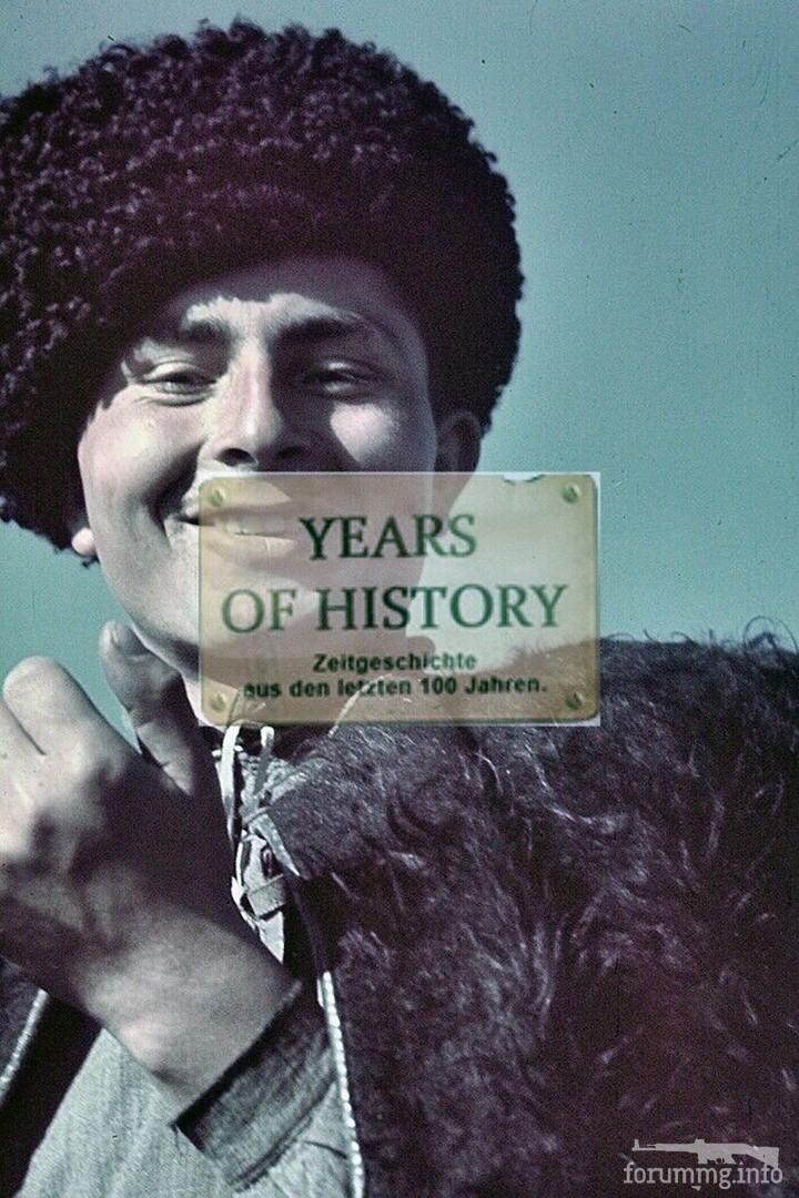 137202 - Локотская республика - русский коллаборационизм WW2
