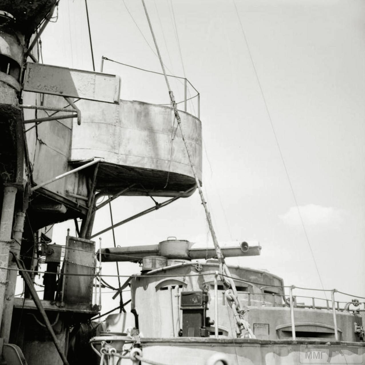 13725 - Германский флот 1914-1945
