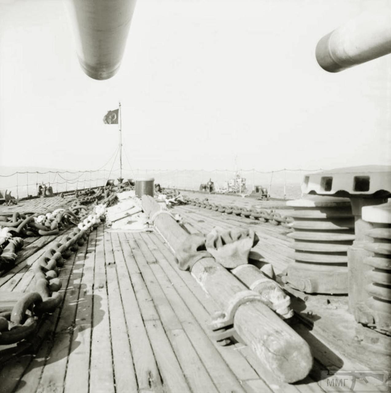 13726 - Германский флот 1914-1945