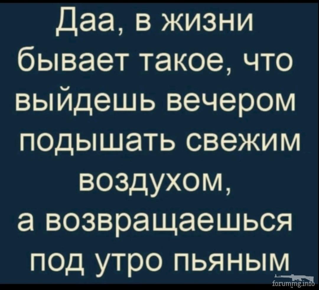 137276 - Пить или не пить? - пятничная алкогольная тема )))