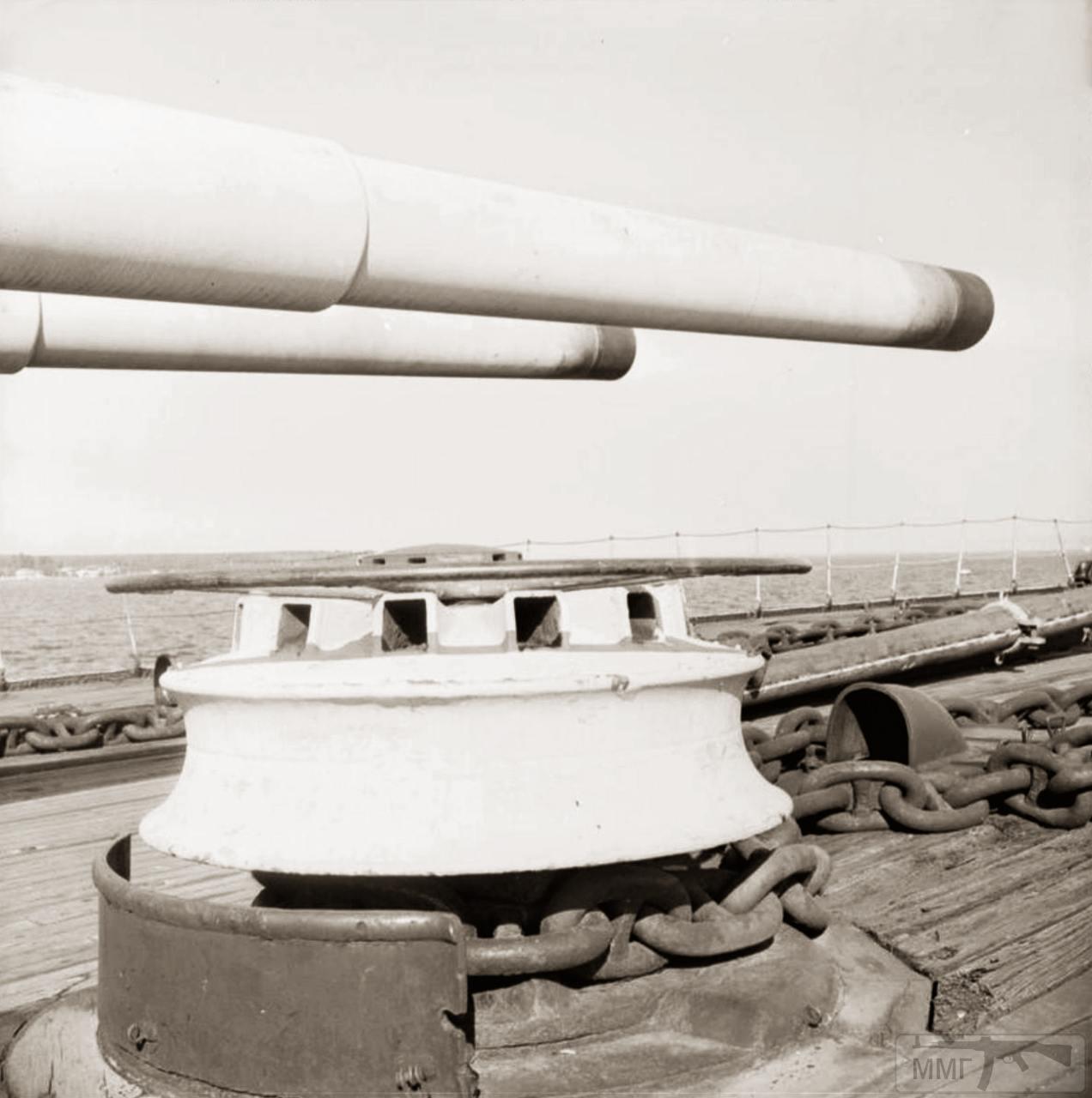13729 - Германский флот 1914-1945