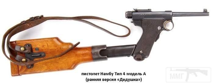 1373 - Пистолет для самурая