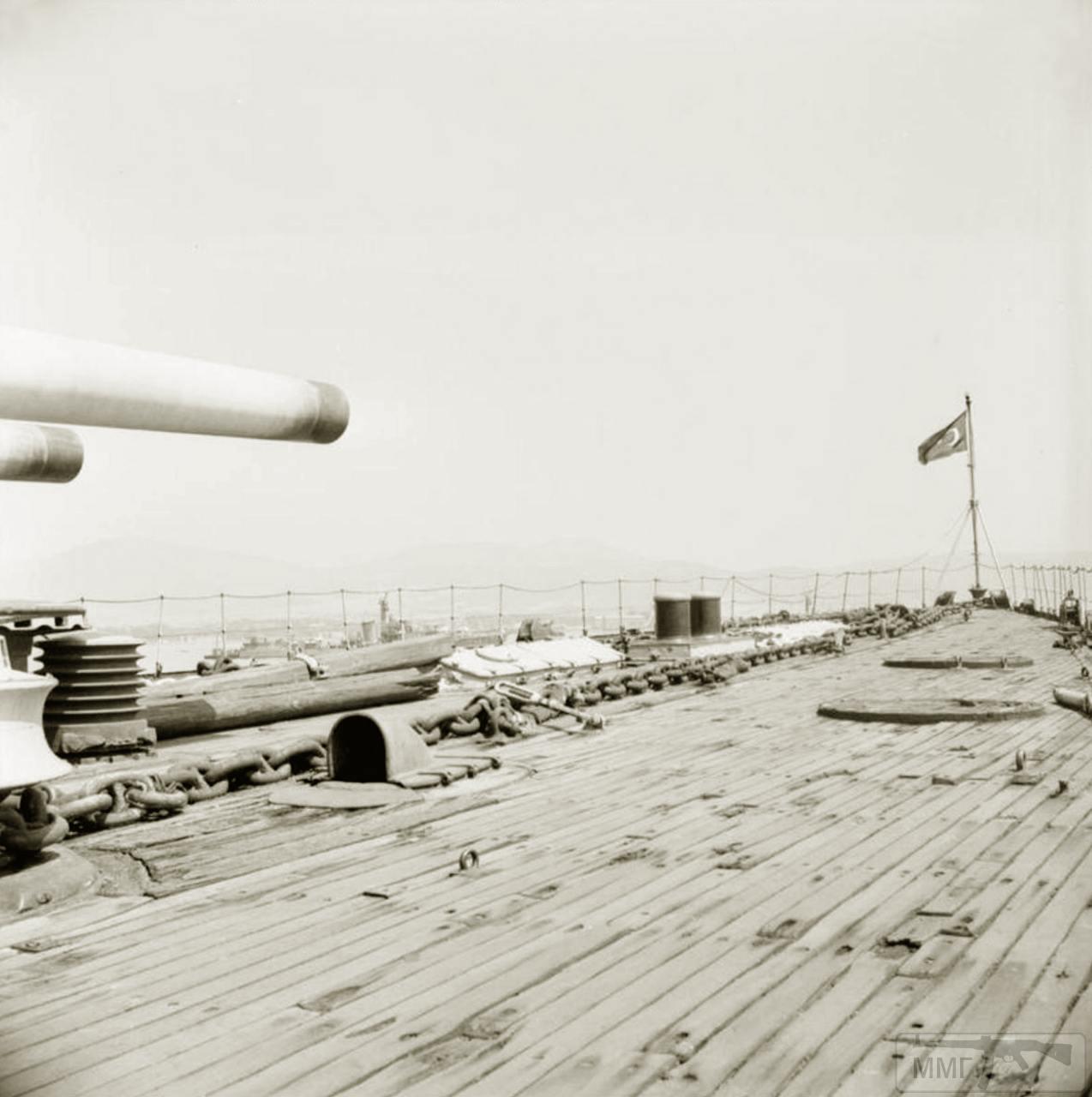 13730 - Германский флот 1914-1945