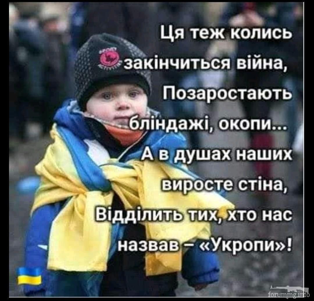 137328 - Украинцы и россияне,откуда ненависть.