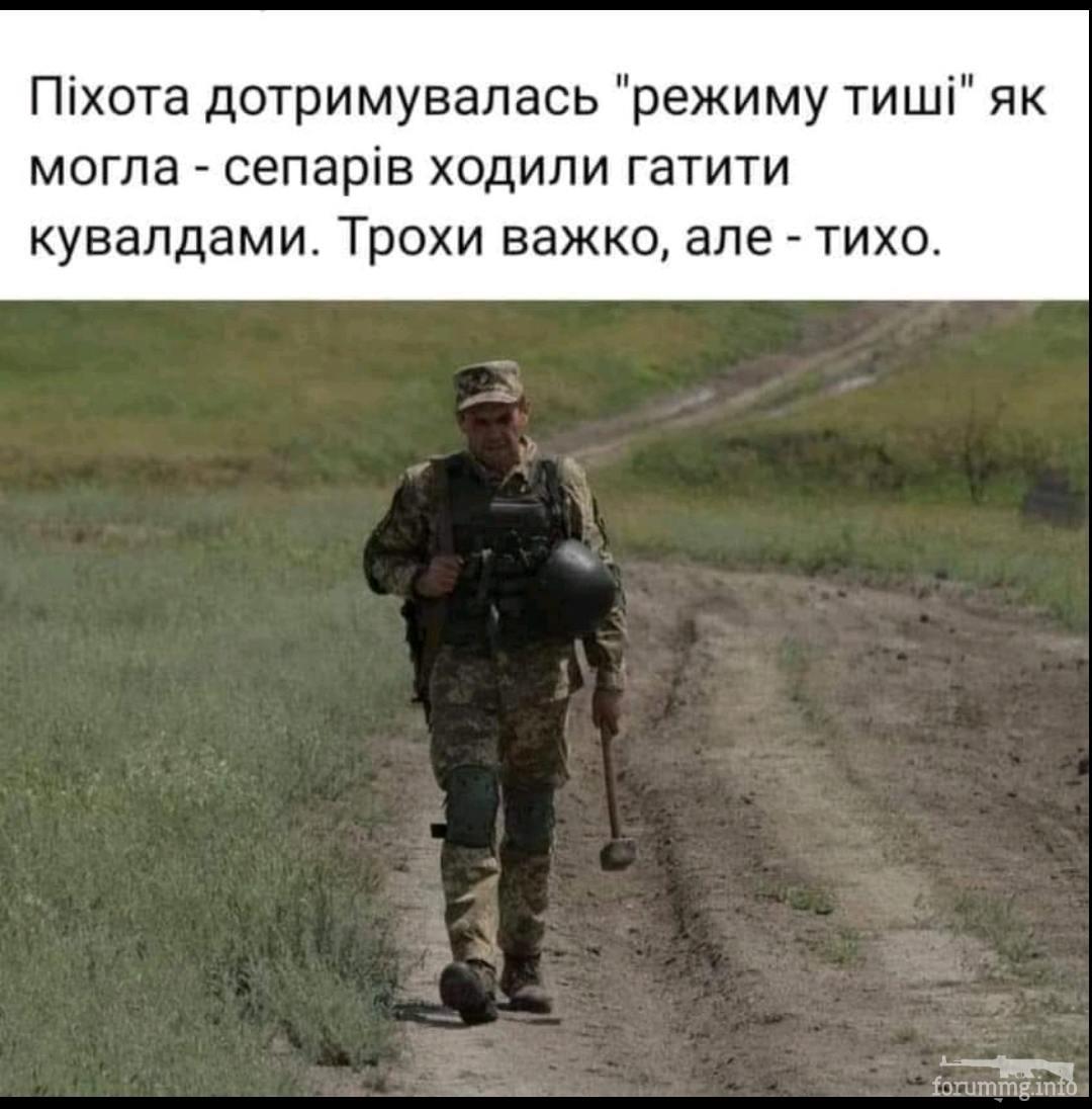137329 - Украинцы и россияне,откуда ненависть.