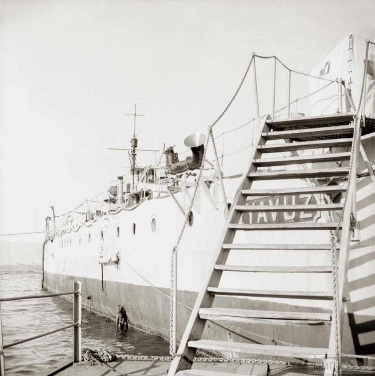 13733 - Германский флот 1914-1945