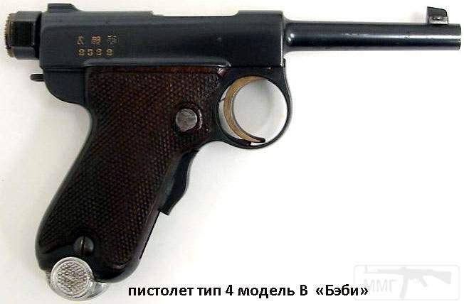 1374 - Пистолет для самурая