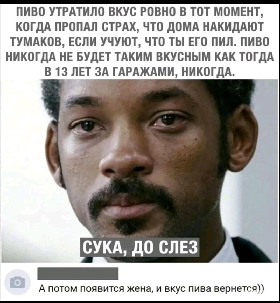137400 - Пить или не пить? - пятничная алкогольная тема )))