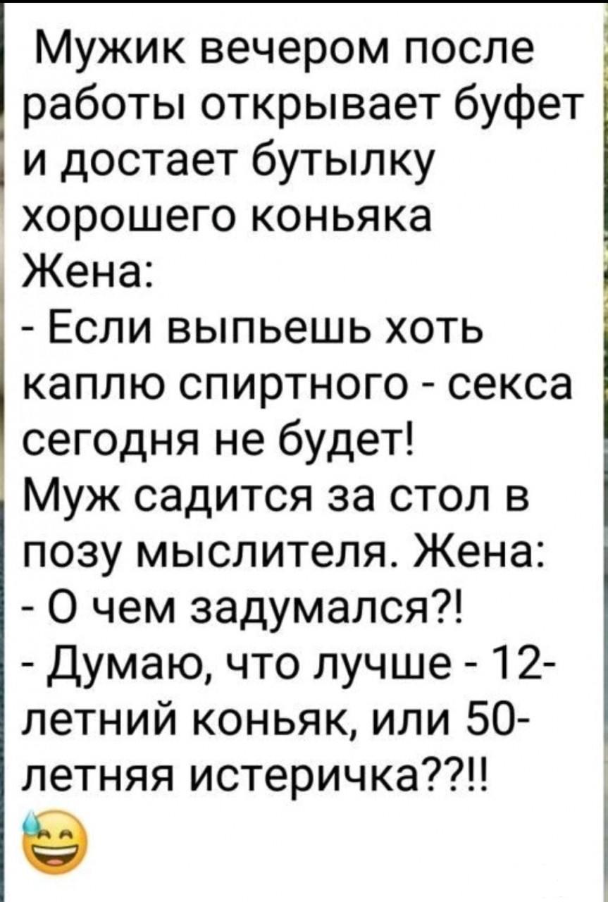 137415 - Пить или не пить? - пятничная алкогольная тема )))