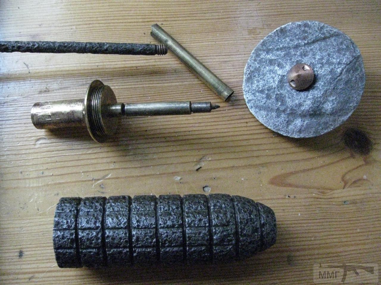 13743 - Ручная артиллерия.