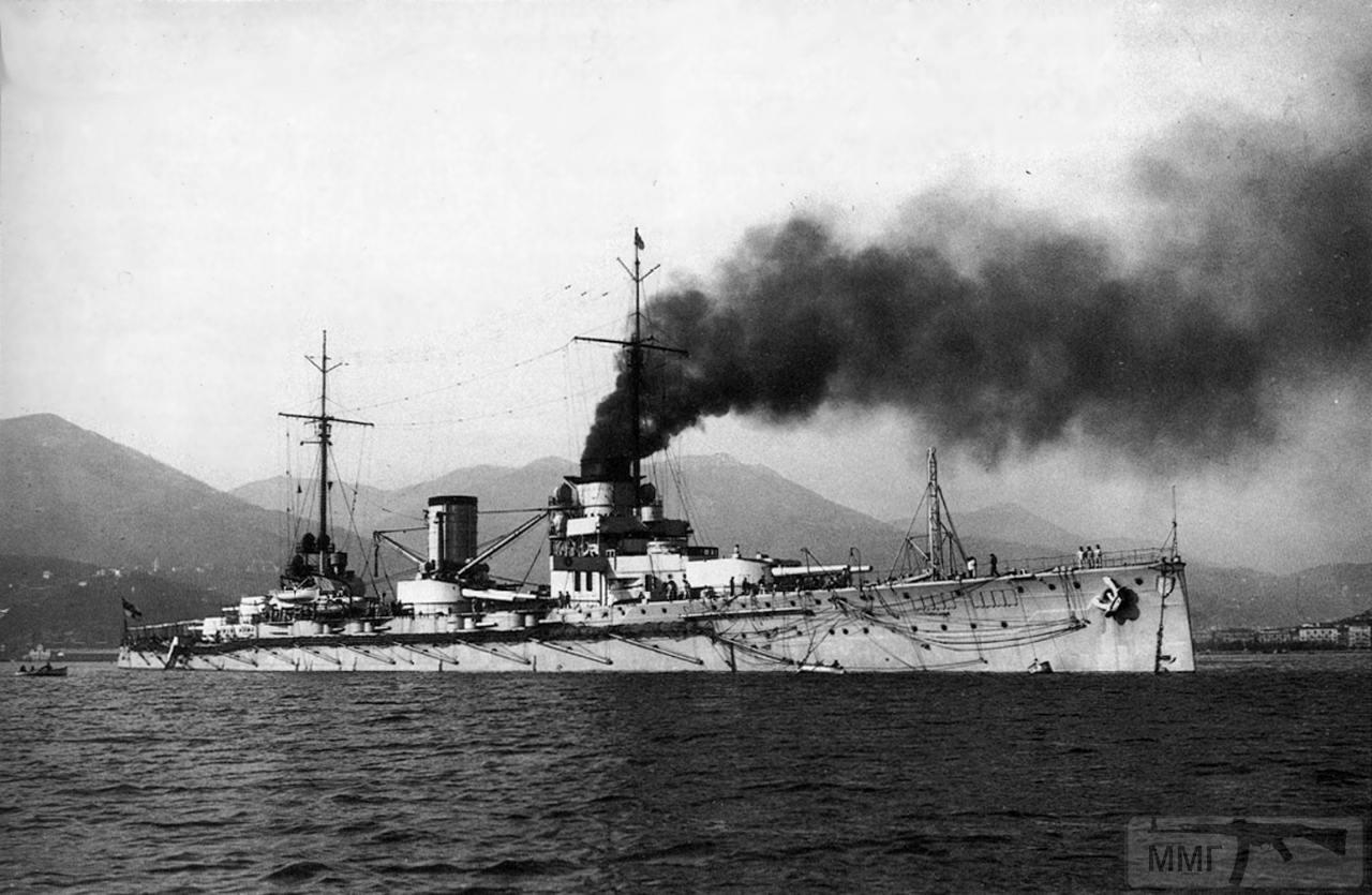 13748 - Германский флот 1914-1945