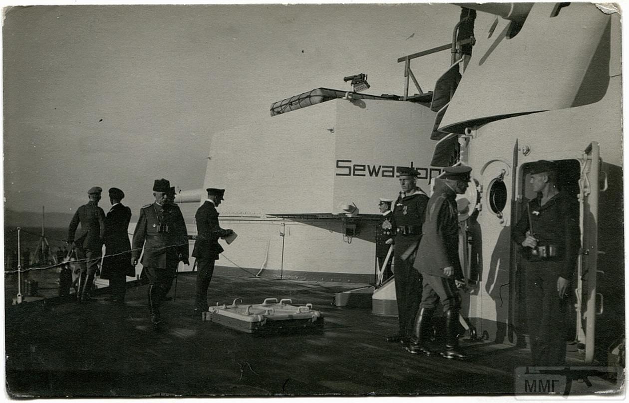 13749 - Германский флот 1914-1945