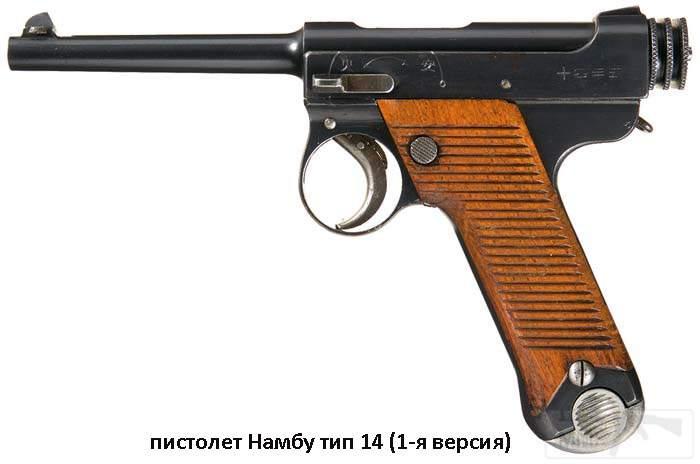 1375 - Пистолет для самурая