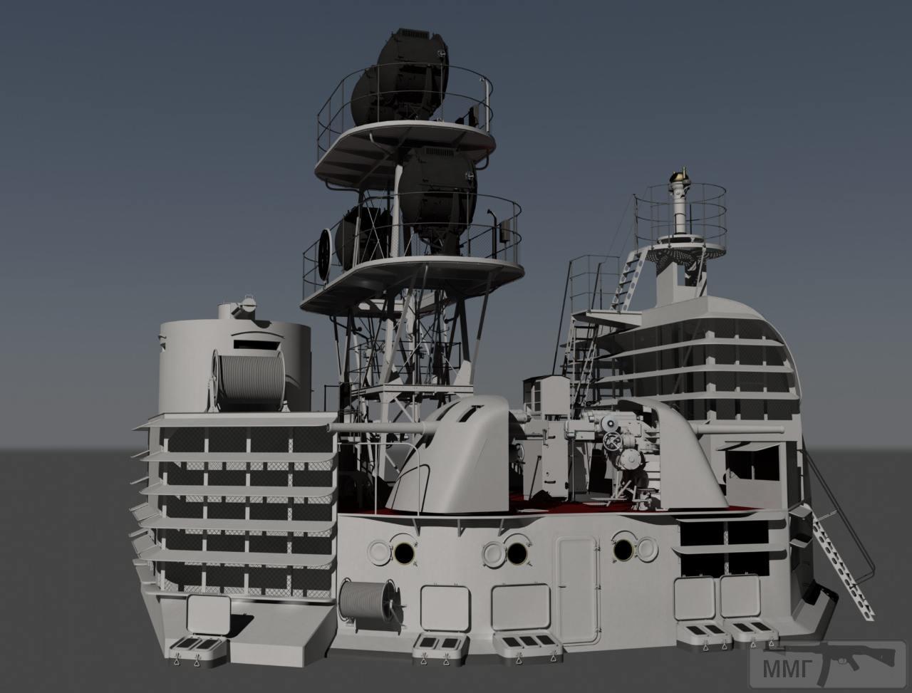 13751 - Германский флот 1914-1945