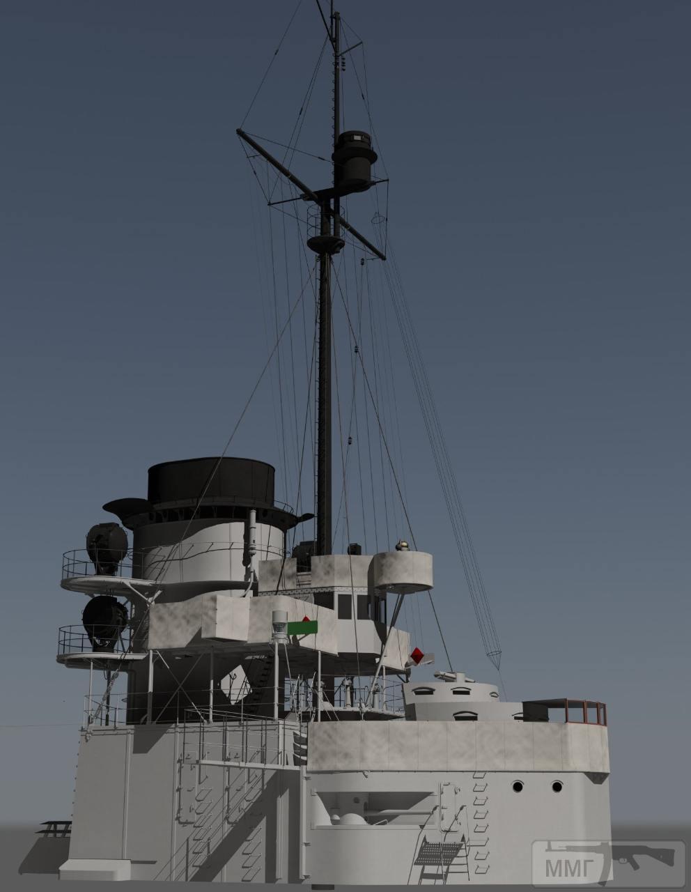 13752 - Германский флот 1914-1945
