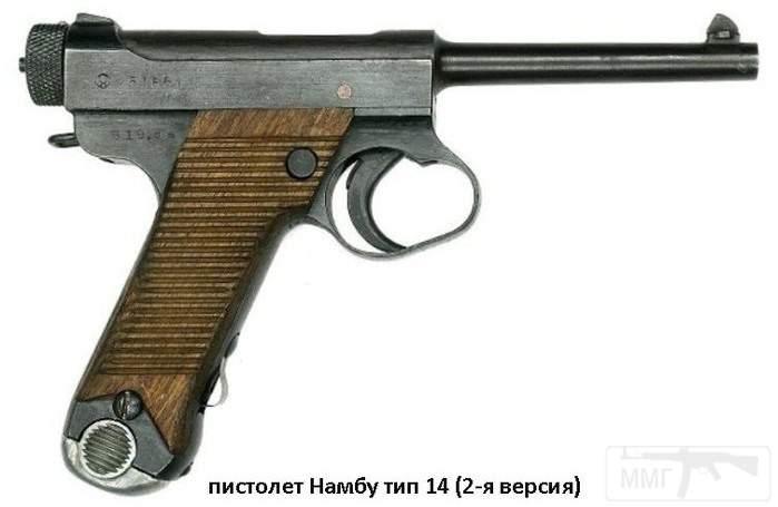 1376 - Пистолет для самурая