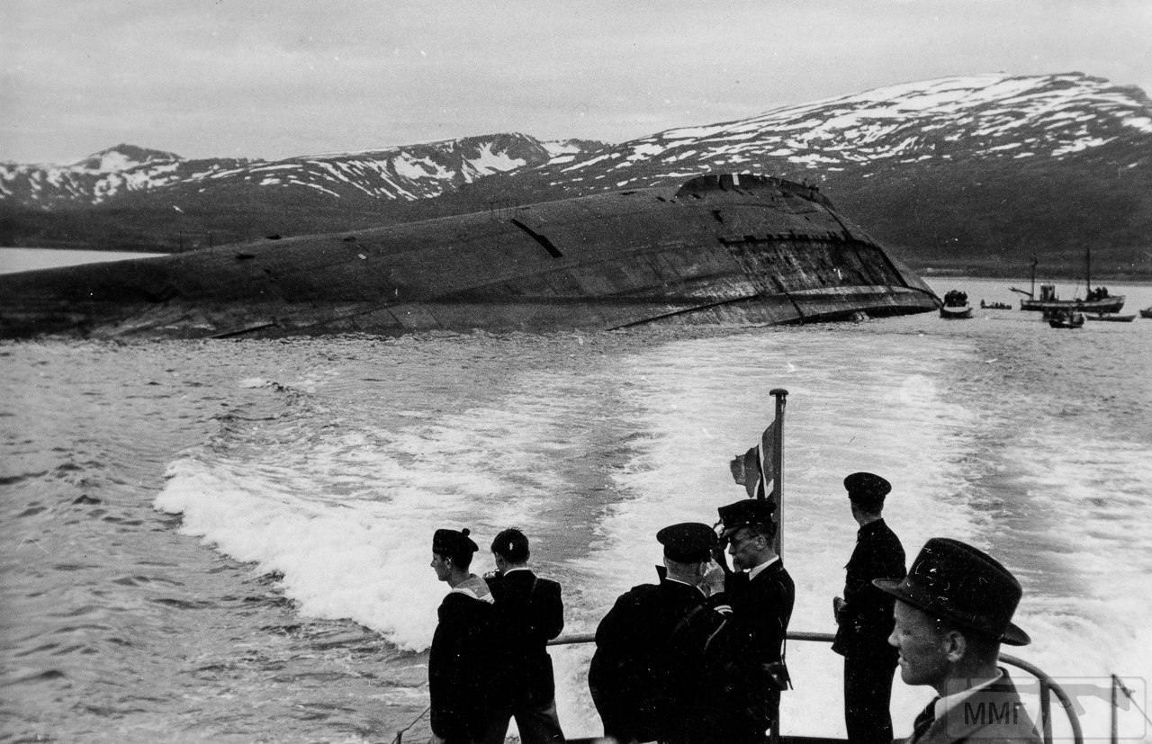 13761 - Германский флот 1914-1945