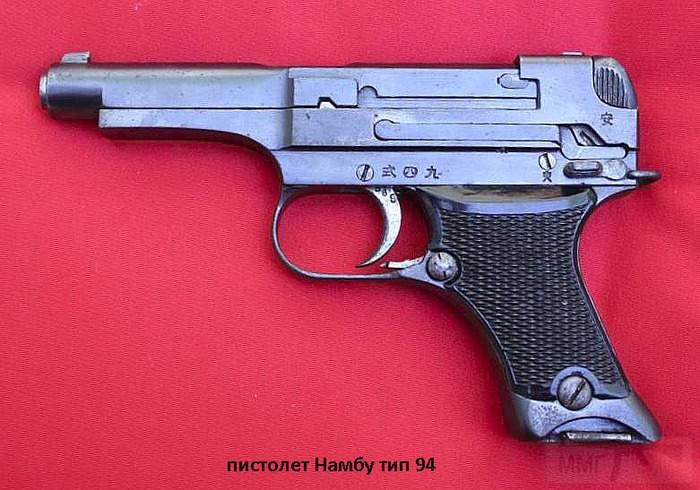 1377 - Пистолет для самурая