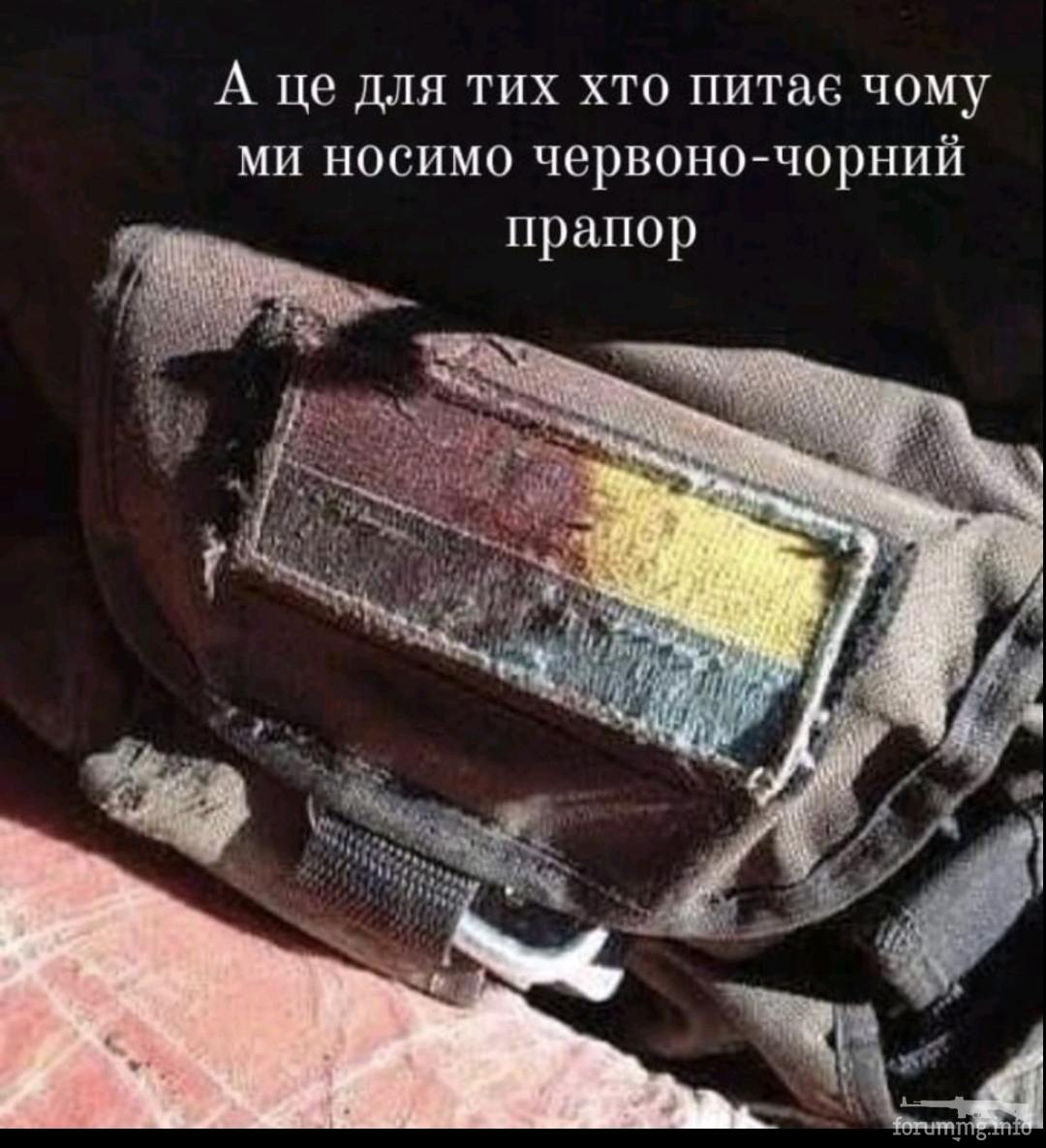 137724 - З Днем Державного Прапора України!