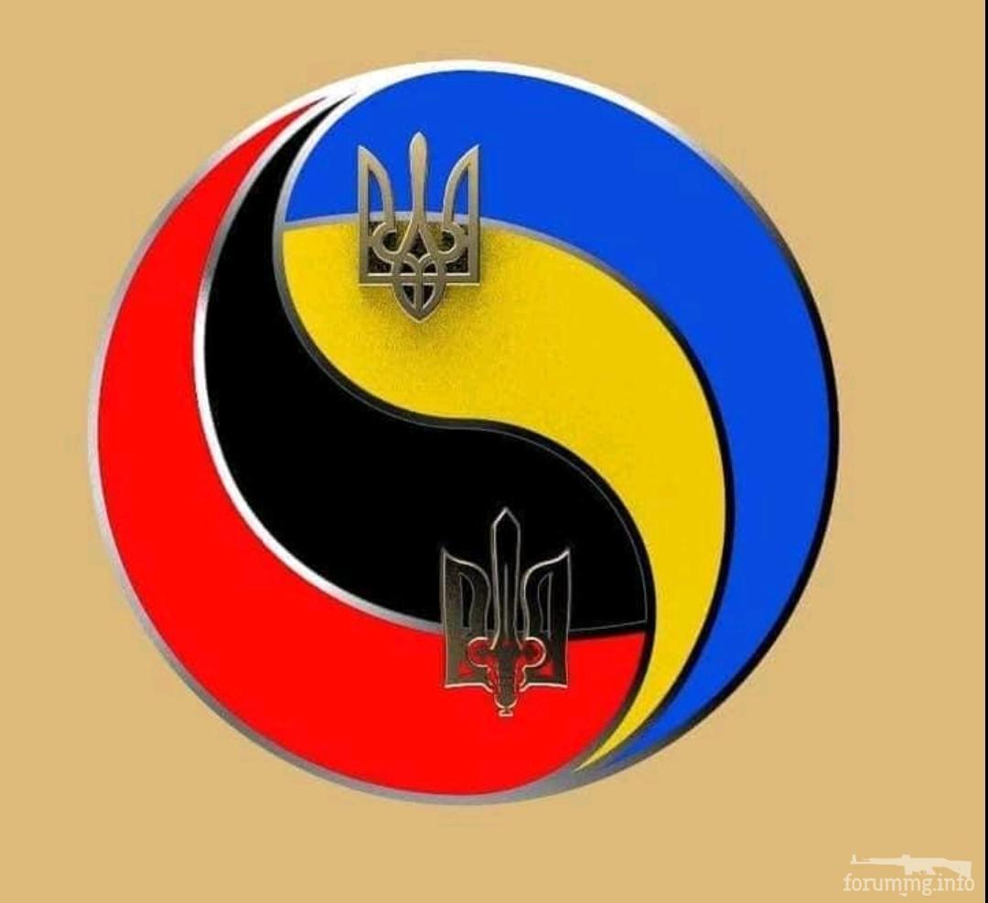 137727 - З Днем Державного Прапора України!