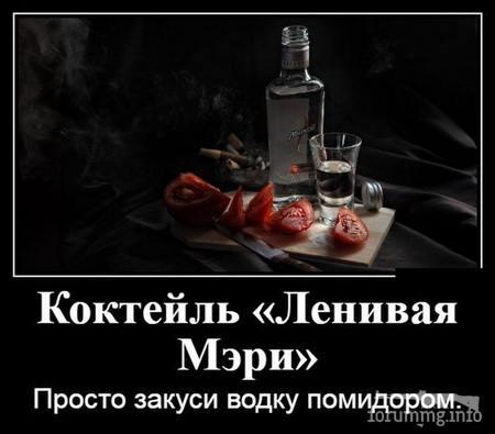 137738 - Пить или не пить? - пятничная алкогольная тема )))