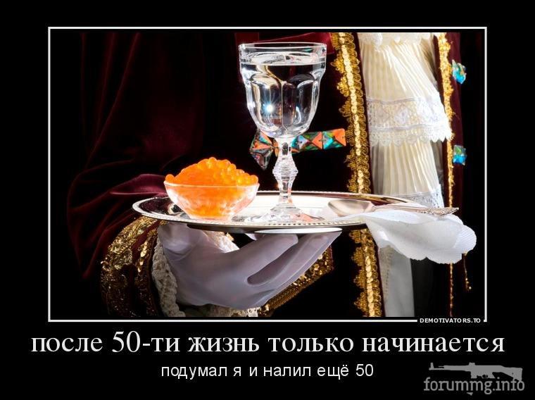137739 - Пить или не пить? - пятничная алкогольная тема )))