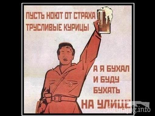 137742 - Пить или не пить? - пятничная алкогольная тема )))