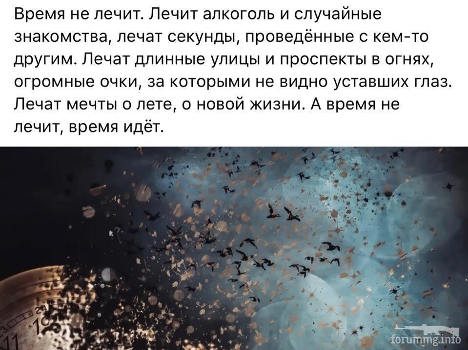 137743 - Пить или не пить? - пятничная алкогольная тема )))