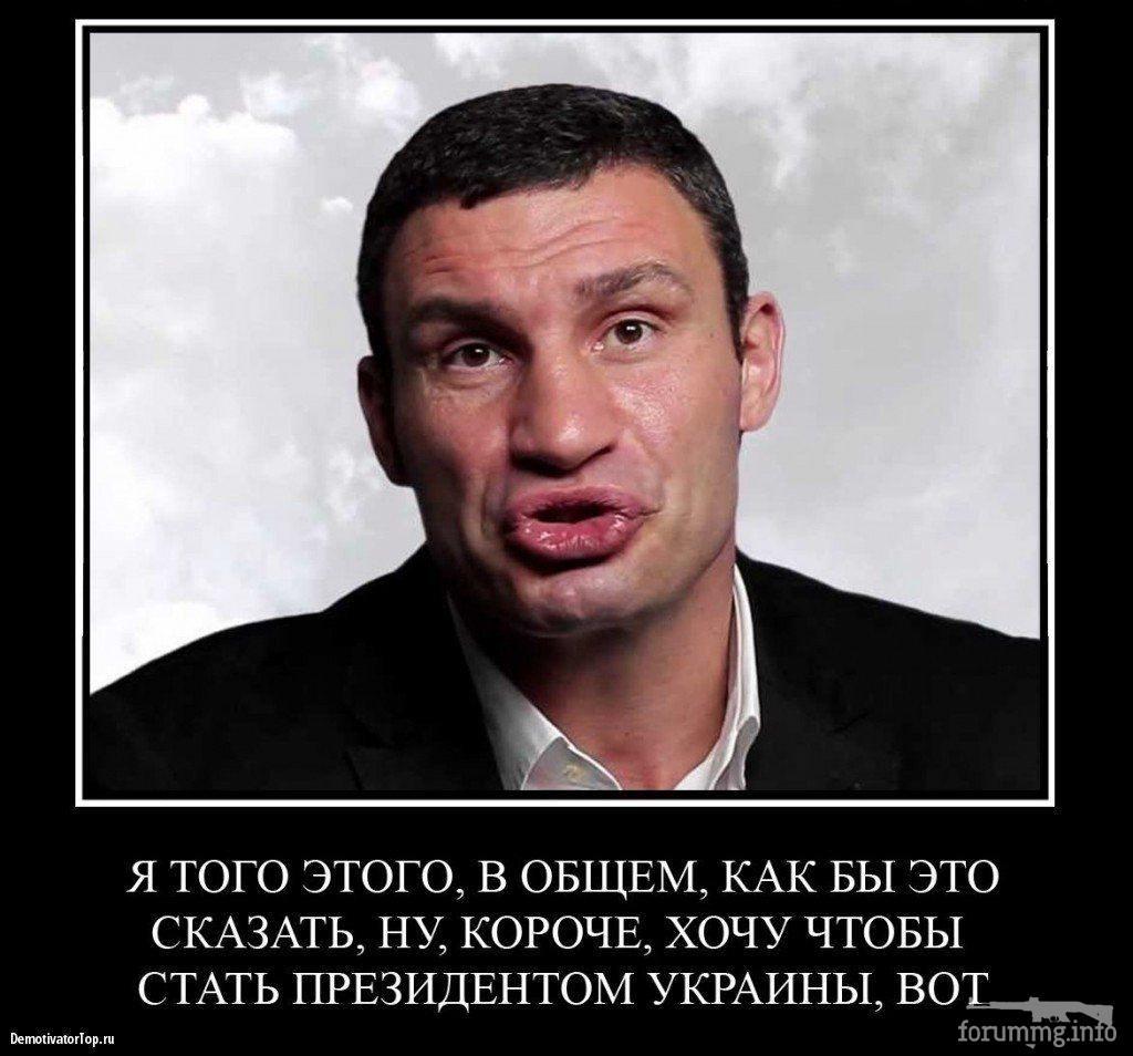 137760 - Кличко все - на финише