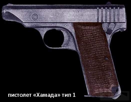 1378 - Пистолет для самурая