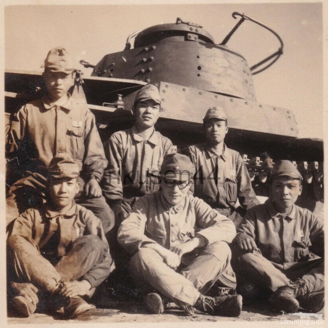 137847 - Военное фото 1941-1945 г.г. Тихий океан.