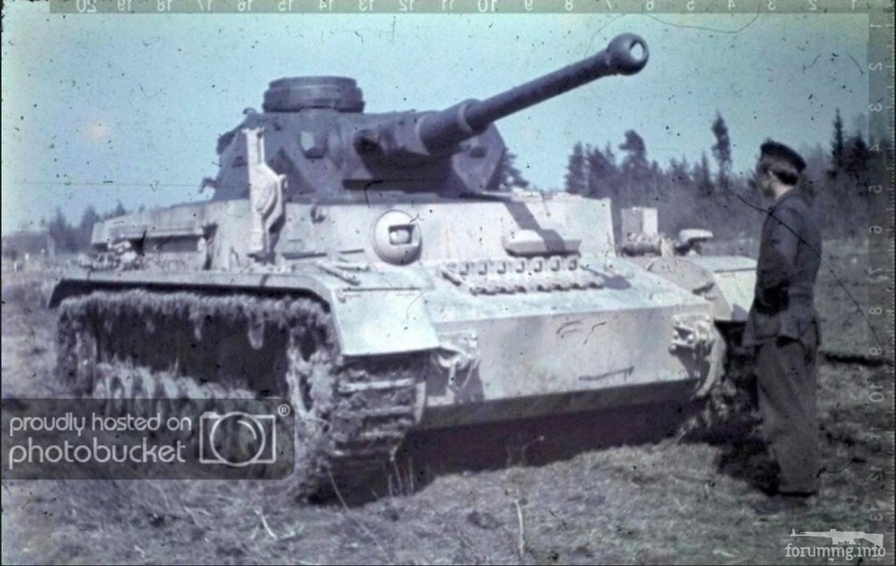 137894 - Achtung Panzer!