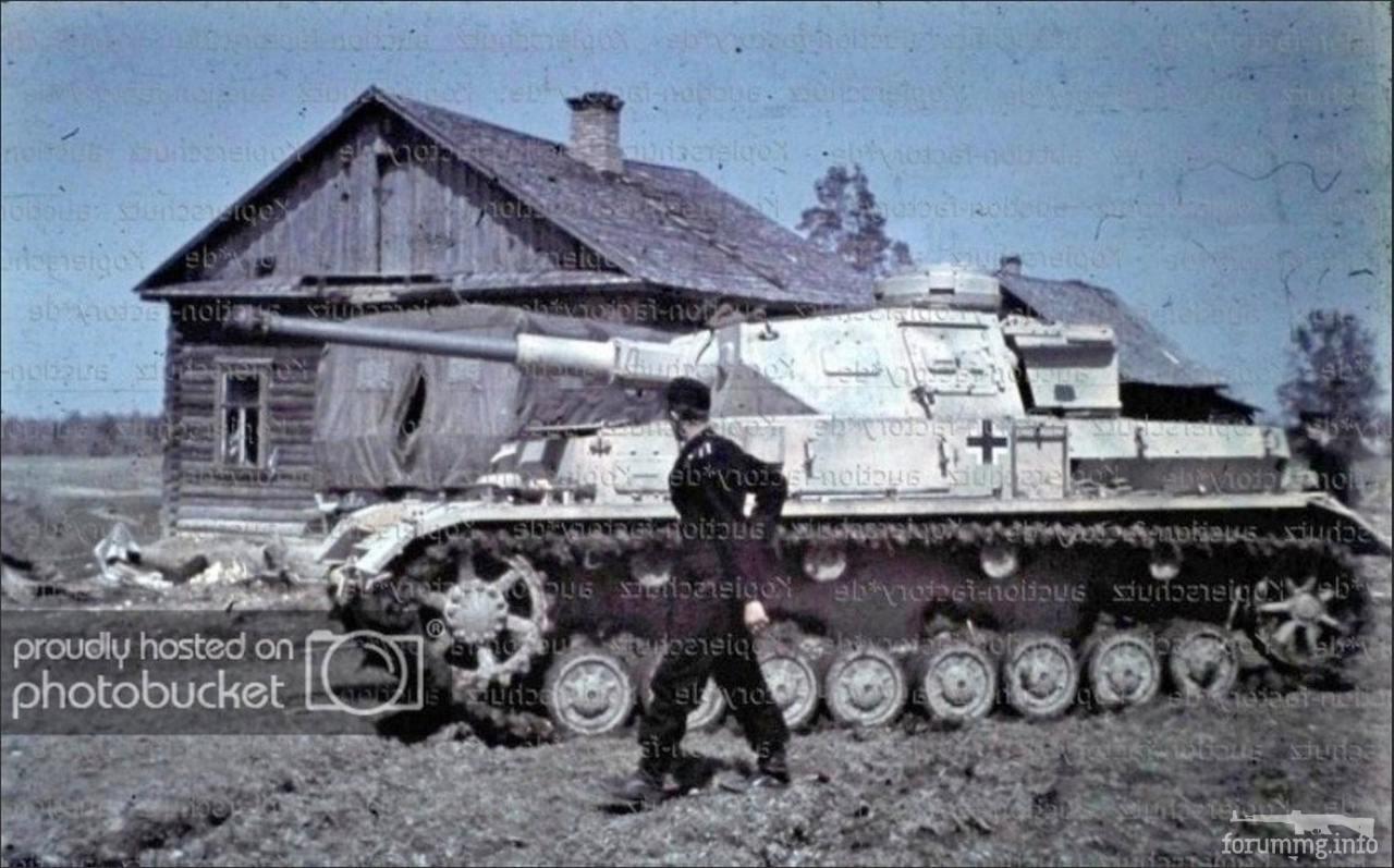 137895 - Achtung Panzer!