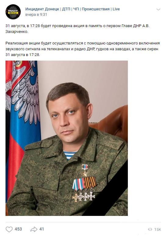 137962 - Командование ДНР представило украинский ударный беспилотник Supervisor SM 2, сбитый над Макеевкой