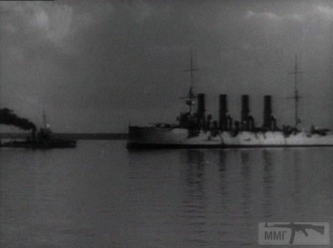 """13811 - Крейсер """"Аврора"""""""