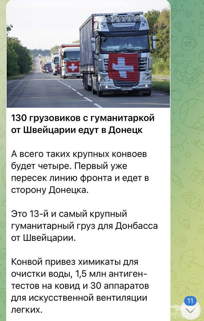 138143 - Командование ДНР представило украинский ударный беспилотник Supervisor SM 2, сбитый над Макеевкой