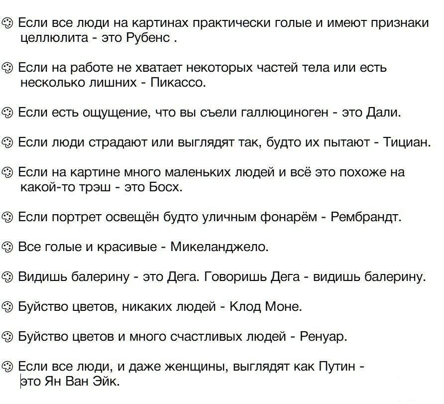 138154 - Живопись