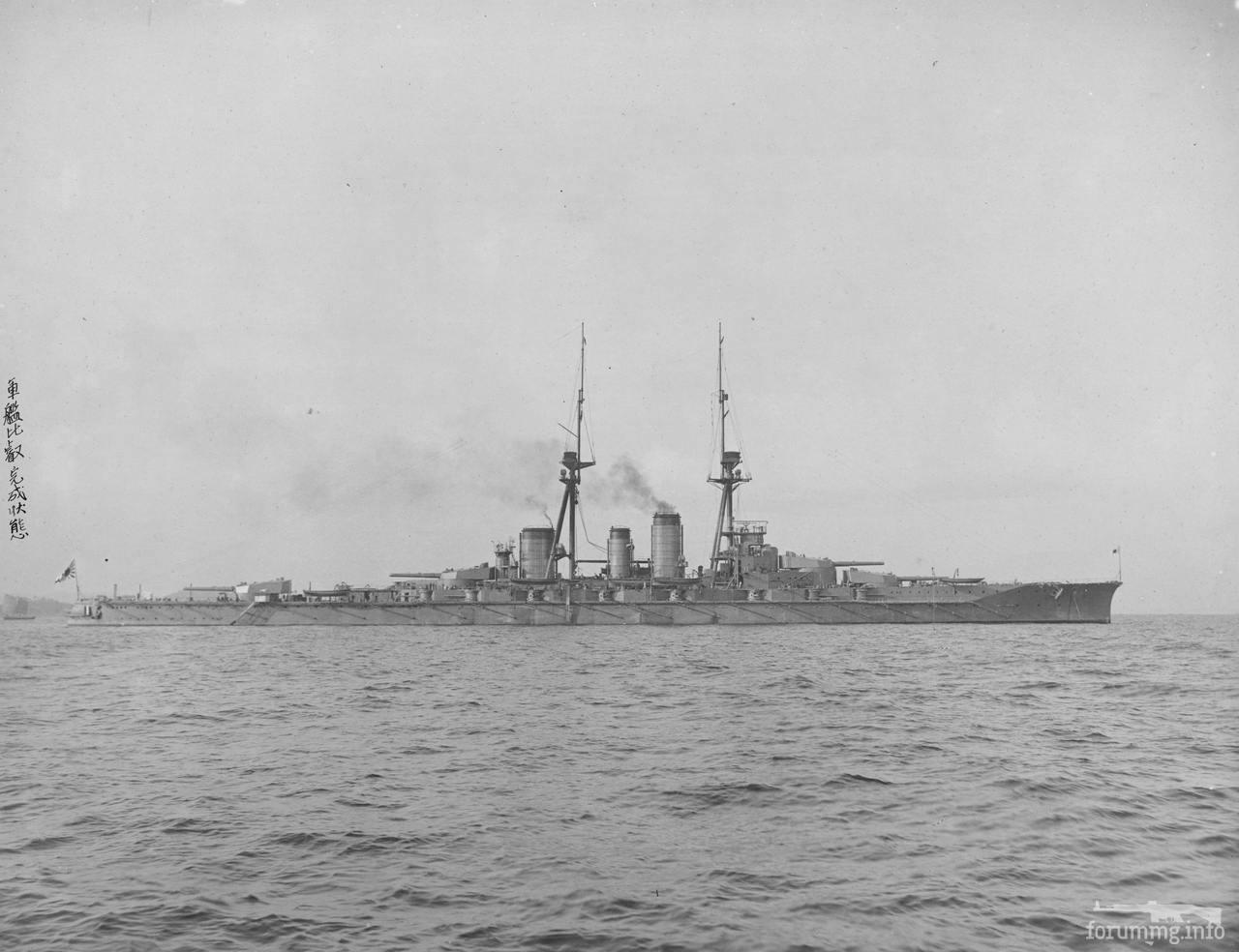 138183 - Японский Императорский Флот