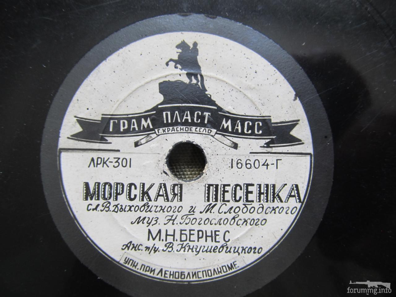 138234 - Міні-колекція патефонних пластів